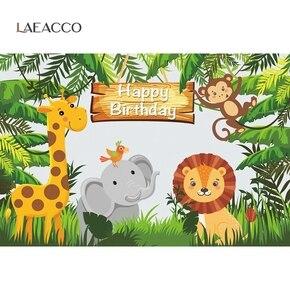 Image 3 - Tło do zdjęć dżungla Safari urodziny spersonalizowany plakat Baby Shower Cartoon zdjęcie dziecka tło Photocall Photo Studio