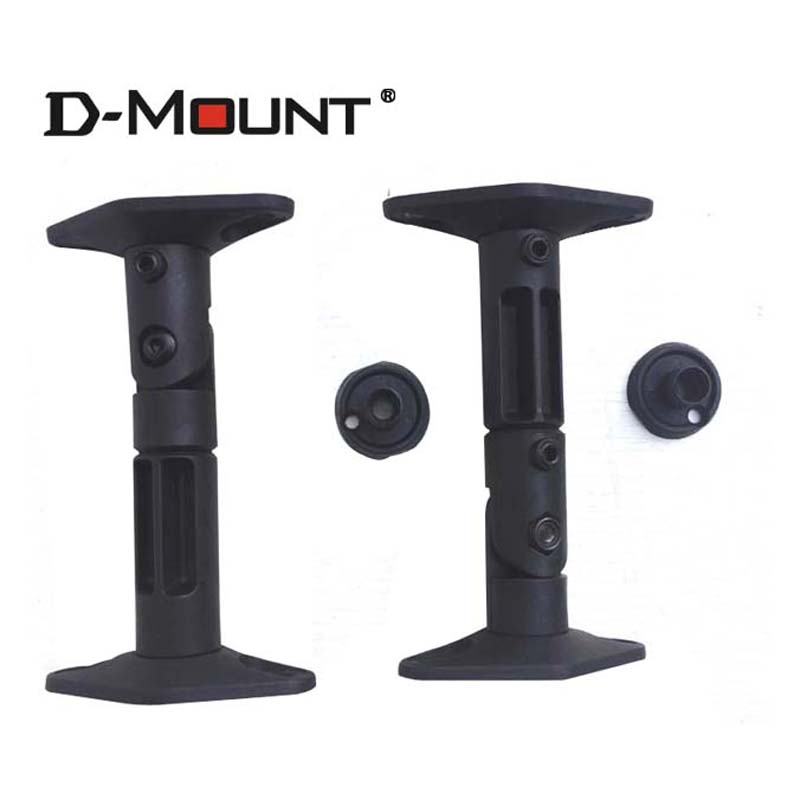 (1 Pair) Load 5kg 33lbs Popular Nylon Universal Sound SPEAKER WALL Stand Bracket Mount