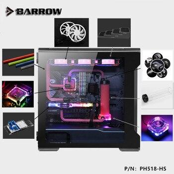 Barrow Separated ridig tube DIY Water cooling set for Phanteks 518  PH518-HS