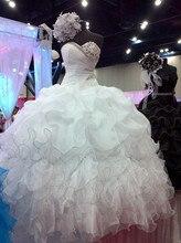 2019 Novos Vestidos Quinceanera vestido de Baile Beading Doce 16 Vestidos Formal Partido Prom Vestido Vestido De 15 Anos BM133