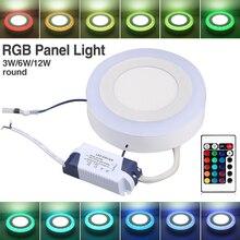 RGB потолочный светильник, Круглый, Квадратный, с регулируемой яркостью, RGB светодиодный, встраиваемый на поверхность, панельный светильник, красочный панельный светильник+ пульт дистанционного управления, 5 Вт, 9 Вт, 16 Вт