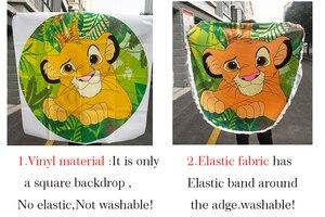Image 4 - Ronde Cirkel Panel Achtergrond Fotografie Cartoon Prinses Zwaan Achtergrond Voor Kinderen Verjaardagsfeestje Decoratie Baby Shower Vinyl
