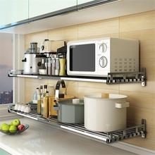 Storage Cosina Egouttoir Vaisselle Sink  Dish Drainer Mutfak Stainless Steel Cozinha Rack Cuisine Cocina Kitchen Organizer