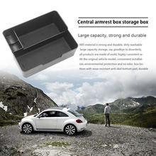 Авто Центральный автомобильный подлокотник для хранения коробка