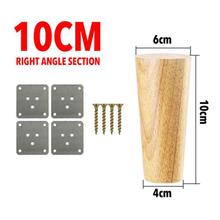 Wood Replacement Sofa Leg with Screws Furniture Legs for Couch Chair Ottoman Loveseat Coffee Table