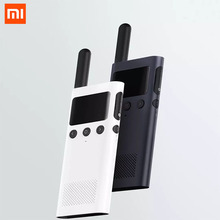 Xiaomi Mijia Smart Walkie Talkie 1S LED Display 3.5mm Headphone Jack 4.2 Dual Mode  Bluetooth FM Radio Handy TeamTalk Tool