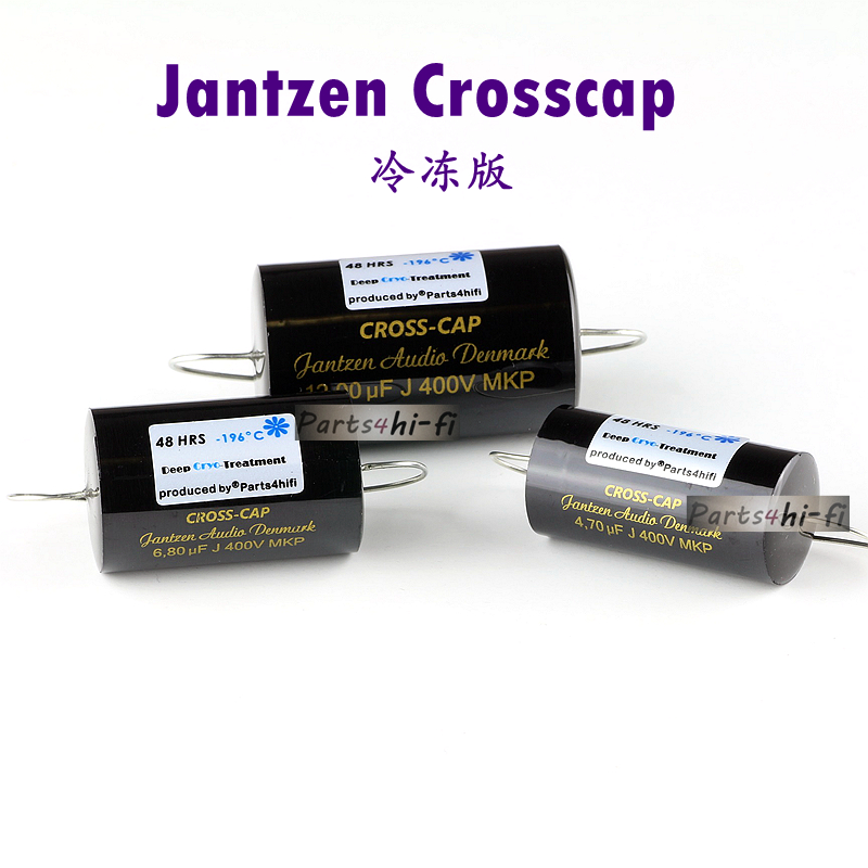 2 PCs Jantzen audio cross-cap 2uf 2,0 UF 400vdc mkp 5/% 14x26mm axial #bp