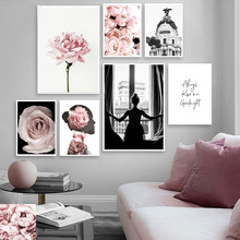 Madrid Bench Girl Pink Rose Peony Wall Art Canvas Painting Nordic Posters And Prints Wall Pictures For Living Room Vintage Decor