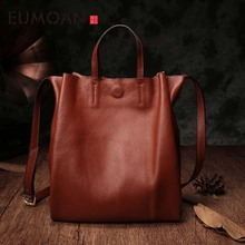 EUMOAN 2020 Korean version of the female bag Tote handbag shoulder diagonal retro solid leather soft