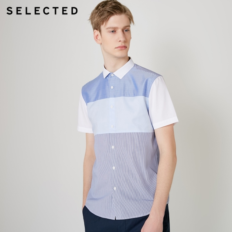 SELECTED Men's Slim Fit 100% Cotton Short-sleeved Shirt S|419204540