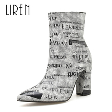 Liren 2019 Winter Women Fashion New PU Ankle Zip Boots Pointed Toe High Square Heels Sexy Mixed Colors