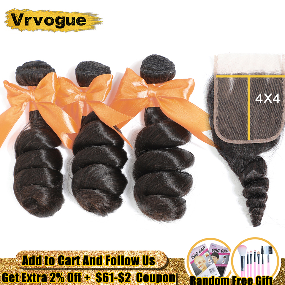 Loose Wave Bundles With Closure Brazilian Human Hair 3 Bundles With 4x4 Closure Remy Vrvogue Hair Free Shipping