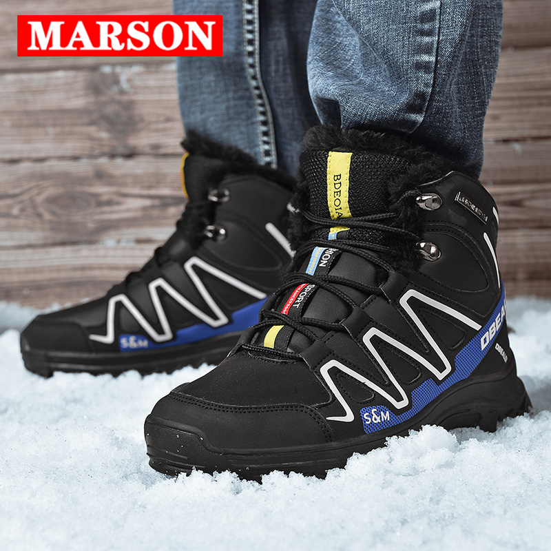 MARSON Men's Boots Winter Plush Snow Boots High Heels Outdoor Comfortable Casual Shoes Wear Resistant Men Large Size Warm Shoes
