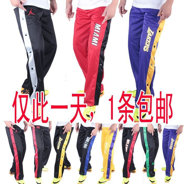 Basketball Warm-up Pants Side Fully Open kou kuai off Button for Basketball Training Sport Pants Gymnastic Pants Pull Pants Buck
