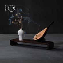 Подарочная курильница в китайском стиле музыкальный проигрыватель