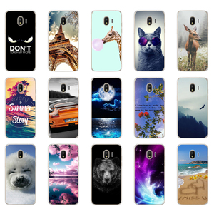 Image 3 - TPU Phone Cases for samsung J2 2018 case Slicone Fashion back cover for Samsung Galaxy j2 2018 SM J250F case New design