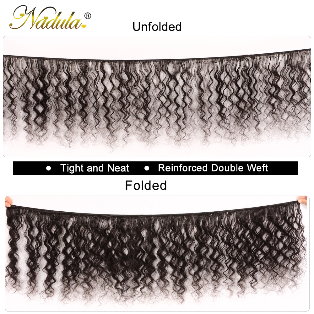 Nadula Hair Loose Deep Wave Bundles 12-26inch   Bundles 100%  1/3/4 Bundles  Hair Natural Color 2
