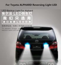 2pcs For Toyota ALPHARD Reversing Light LED T15 9W 5300K Retreat Auxiliary Light ALPHARD Car Light Refit alphard etp 1623z1