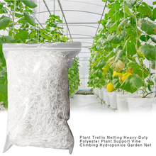 1.7x20m planta treliça rede planta escalada rede tecido poliéster suporte planta videira escalada hidroponia jardim net
