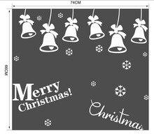 Merry Christmas Window Decor Decal Art Vinyl Bell Snowflake  Decoration Wall Sticker MC053