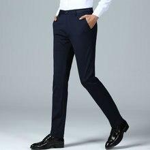 Мужские деловые брюки классические прямые облегающие для офиса