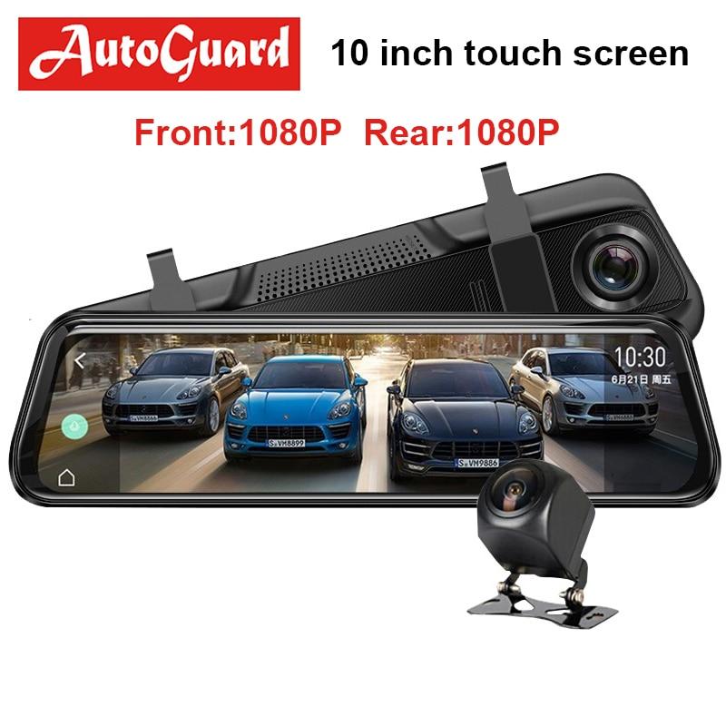 10 Inch Auto Recorder Rear View Mirror FHD 1080P Mirror Dvr Super Night Vision Rearview Mirror Car Mirror Video Auto Registrar