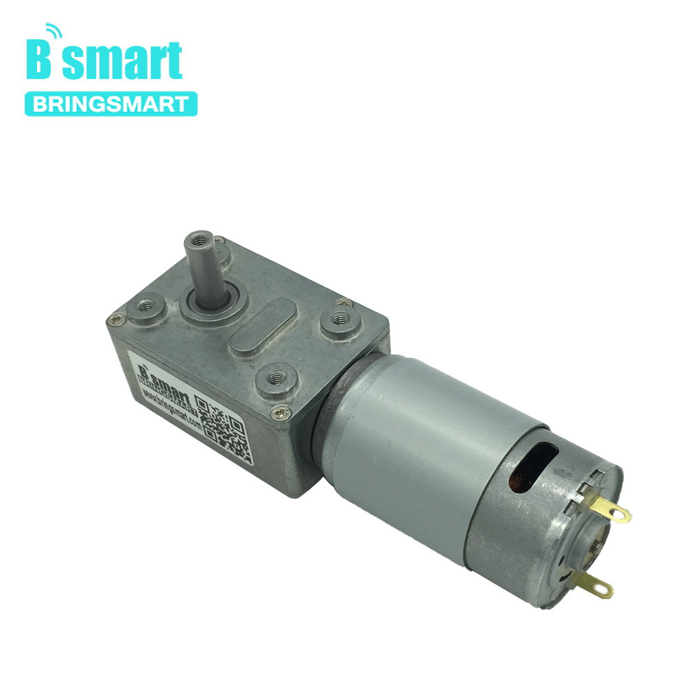 Bringsmart High Torque DC Worm Motor JGY-395 12v Low Speed 2.5rpm Mini Reducer Self Locking Gearbox 201rpm Electic Machine DIY image