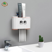MSJO Tooth Brush Holder Automatic Toothpaste Dispenser Squeezer Set Wall Mounted Cup Kids Decor Storage Bathroom Accessories