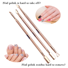 3 In 1 Nail Manicure Tool Stainless Steel Cuticle Pusher Cut Remover Double Sided Finger Dead Skin Care Push Kit Nail Art Tools beautybigbang new stainless steel nail scissors double sided cuticle pusher rainbow dead skin remover manicure nail art tools
