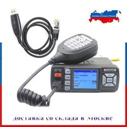 BAOJIE BJ-318 рация BJ-318 25 Вт двухдиапазонный VHF 136-174 МГц UHF 400-490 МГц FM Ham Радио BJ318 мини автомобильное мобильное радио