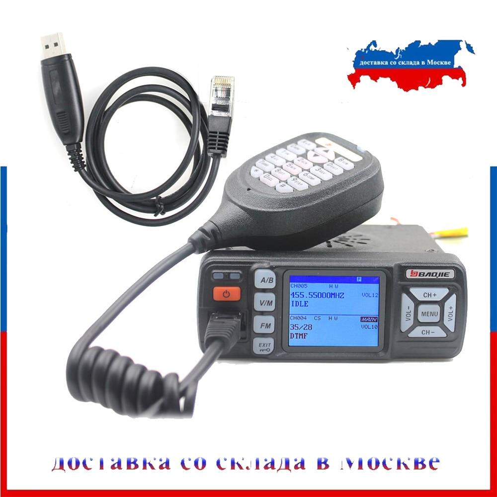 BAOJIE BJ-318 Walkie Talkie BJ-318 25W Dual Band VHF 136-174MHz UHF 400-490MHz FM Ham Radio BJ318 Mini Car Mobile Radio