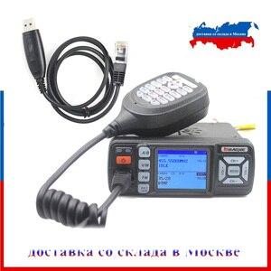 Image 1 - BAOJIE BJ 318 Walkie Talkie BJ 318 25W Dual Band VHF 136 174MHz UHF 400 490MHz FM Ham Radio BJ318 Mini Car Mobile Radio