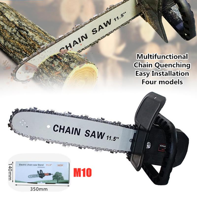 Free Installation Chainsaw Logging Saws11.5 Inch M10 New Electric Chain Saw Parts Converter Chainsaw Bracket Wood Cutting Tools