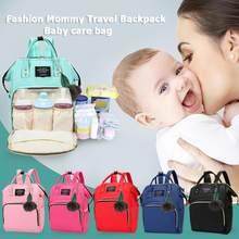 1 takım bebek hemşirelik bezi çanta anne hamile seyahat sırt çantaları büyük rahat yüksek kapasiteli sırt çantası katı renk kız okul çantası