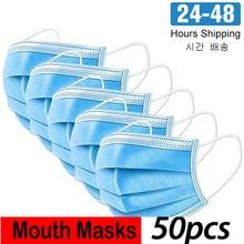 24 godziny szybka wysyłka 3 warstwy jednorazowe odporna na kurz twarzy maski na usta Anti PM2.5Nonwoven elastyczne usta miękkie oddychające maska na twarz