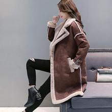 parka Fur one coat in the long paragraph 2019 Korean version of lamb wool coat female winter deerskin thick cotton clothing 2017 new korean children s clothing coat boy in the long section of the coat autumn and winter clothes thick wool jacket