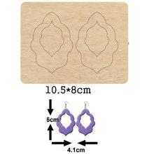 Модные высекальные серьги капельки с полыми листьями штампы