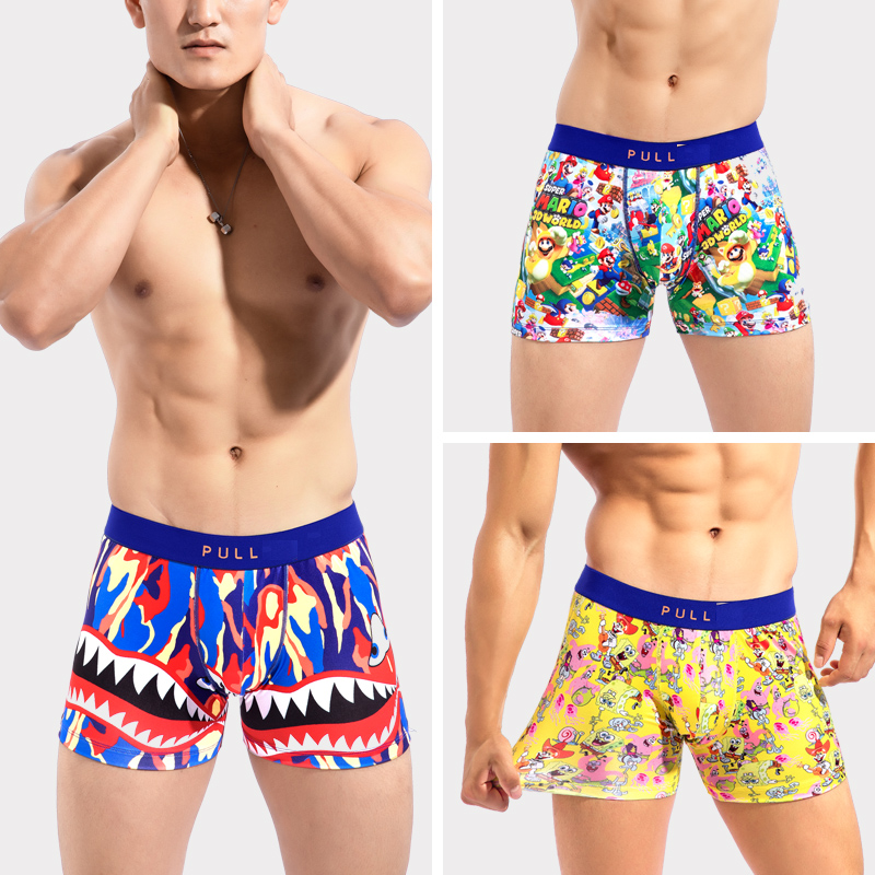 2020 New Arrival Pullout Underwear Men Boxers Shorts Sexy Bermuda Male Trunk Master Lovers Gift IN LIMITED EDITION ANNIVERS