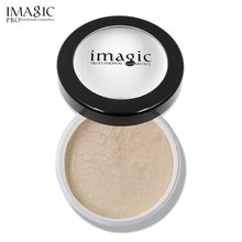Face Makeup Powder Breathable Waterproof Skin Finish Loose Powder Oil-Control Cosmetic Face Beauty Makeup Tool недорого