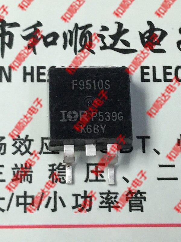 IRF9510S Buy Price