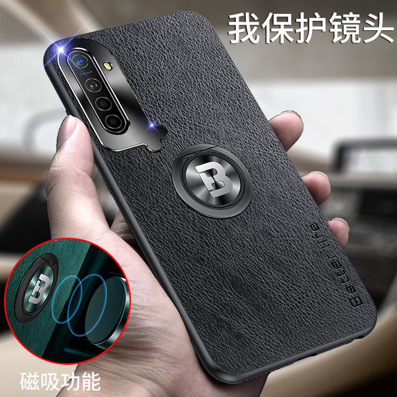 For <font><b>OPPO</b></font> K1 K3 K5 Case Magnetic Car Holder Ring Shockproof <font><b>Phone</b></font> Cases for <font><b>Realme</b></font> <font><b>X</b></font> PU Leather Back Cover image