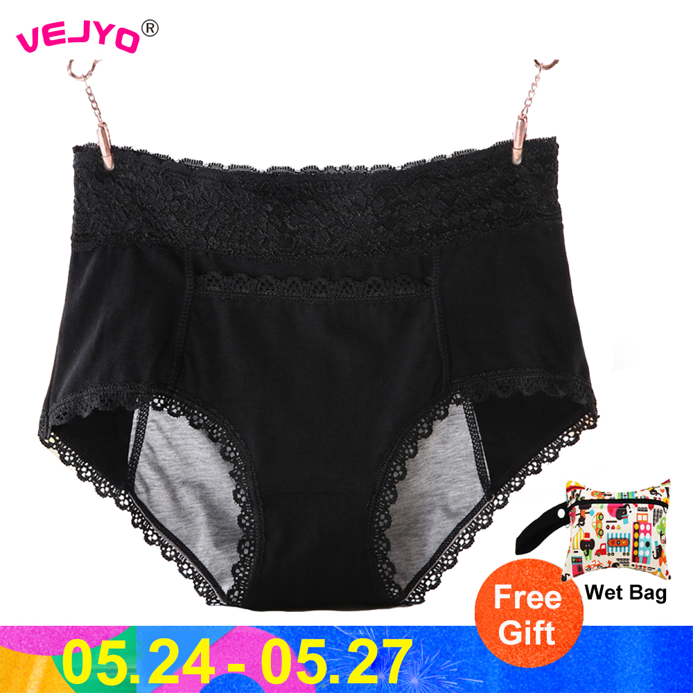 Organic Cotton Menstrual Period Panties Women Fashion Lace Stained Leak Proof Sanitary Underwear Shorts Plus Size