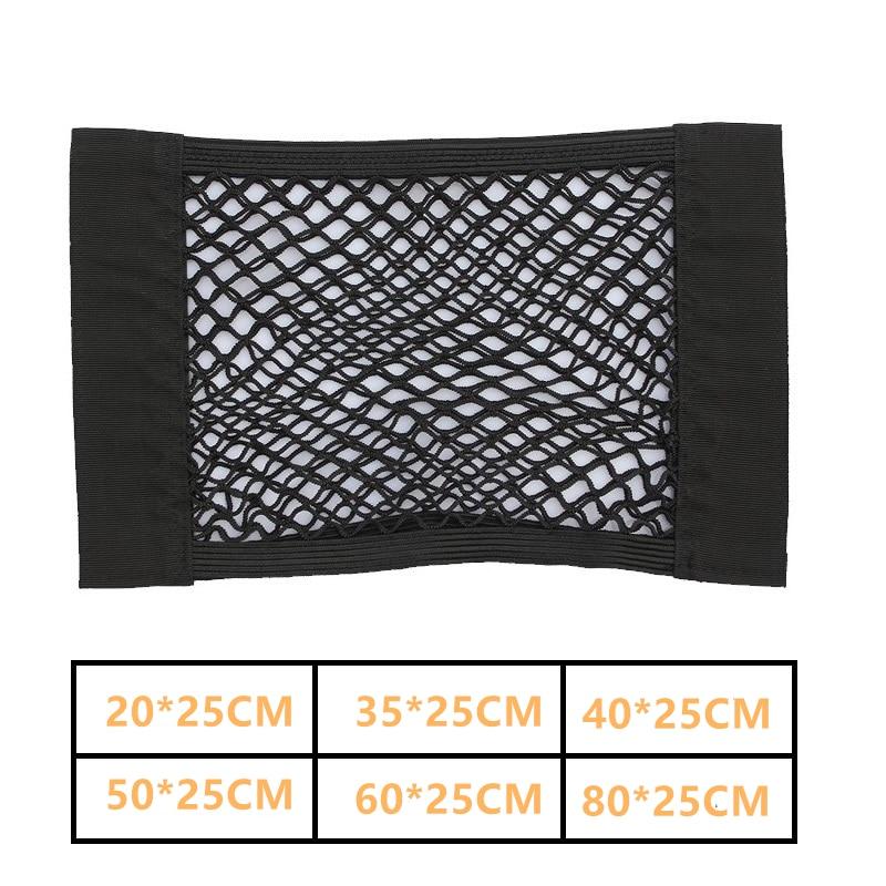 Auto Organizer Storage Mesh Holder Auto Back Seat Trunk Elastic String Net Universal For Cars Luggage Nets Travel Pocket