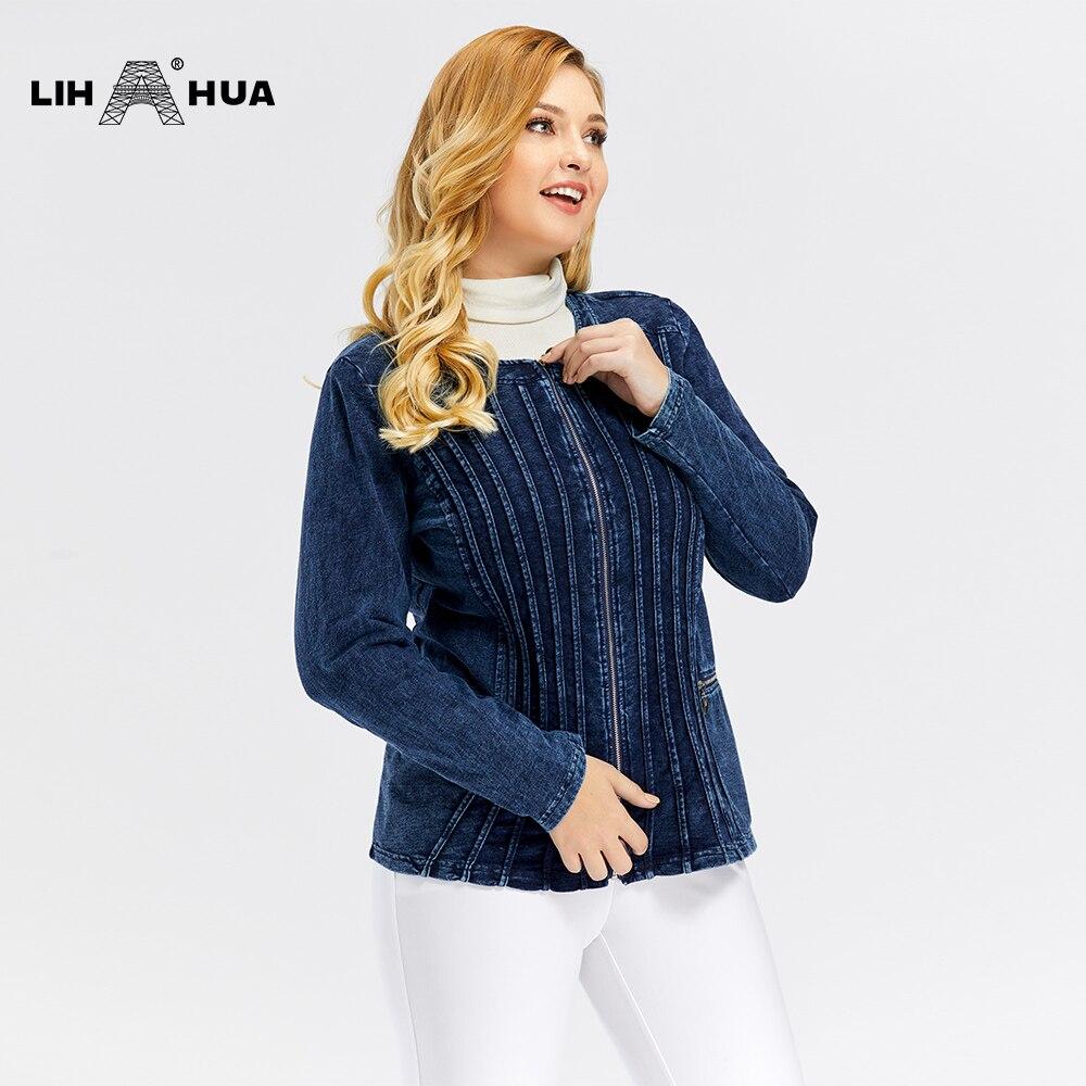 LIH HUA Women's Plus Size Spring Casual Denim Jacket High Flexibility Slim Fit Denim Jacket Shoulder Pads For Clothing