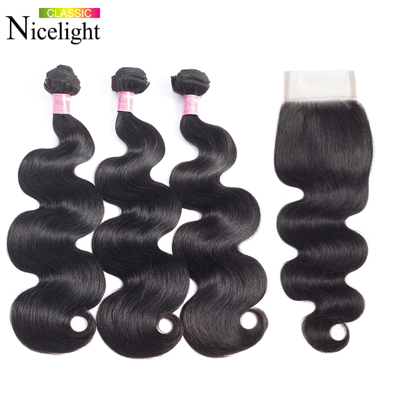 Nicelight Brazilian Body Wave With Closure Brazilian Hair Weave 3 Bundles With Closure Remy Human Hair Bundles With Lace Closure
