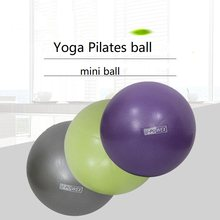 25cm 30cm Sport mini Yoga Ballen Bola Pilates Fitness Gym Balans Fitball Oefening Pilates Workout Massage Bal(China)