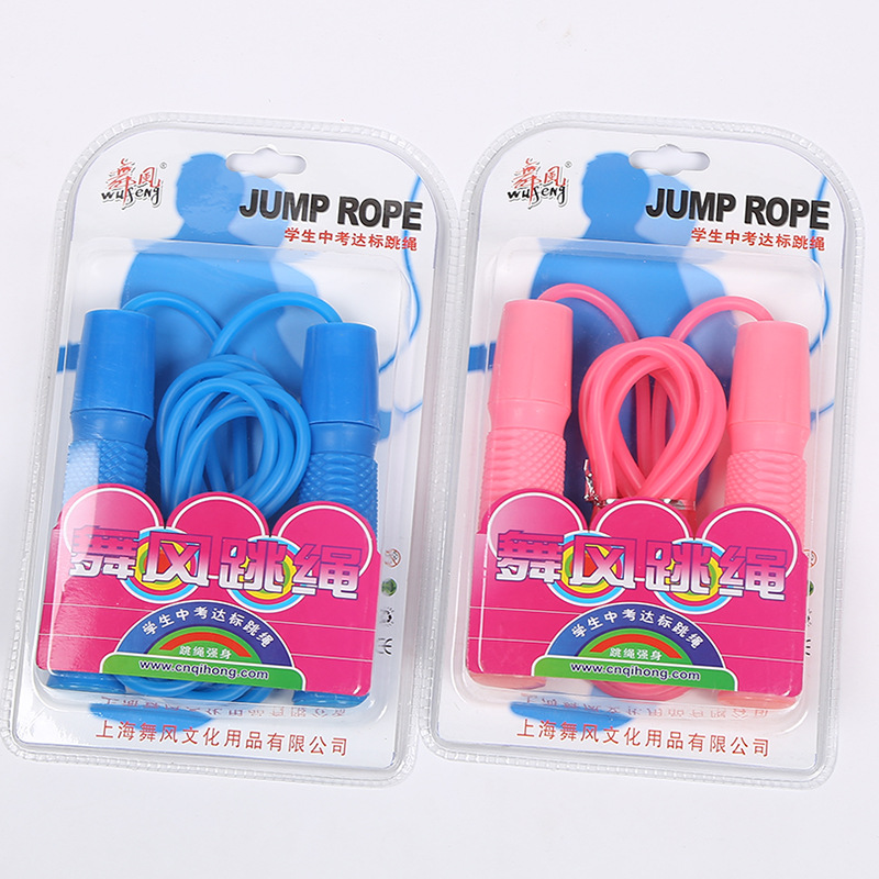 New Style Children Training Test Jump Rope Outdoor Sports Supplies Color Skipping Rope With Plastic Handle Manufacturers Current