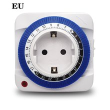 24 Hours EU Plug Smart Timer Switch Socket Washing Machine Heater Timing Automatic Power Off Household Intelligent Timing Tools