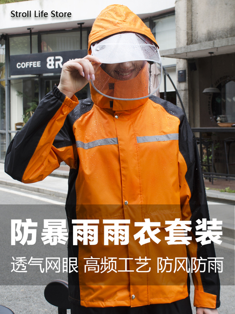 Motorcycle Raincoat Women Rain Pants Suit Rain Coat Male Rain Thick Waterproof Body Outdoor Hiking Rain Poncho Impermeable Gift 4