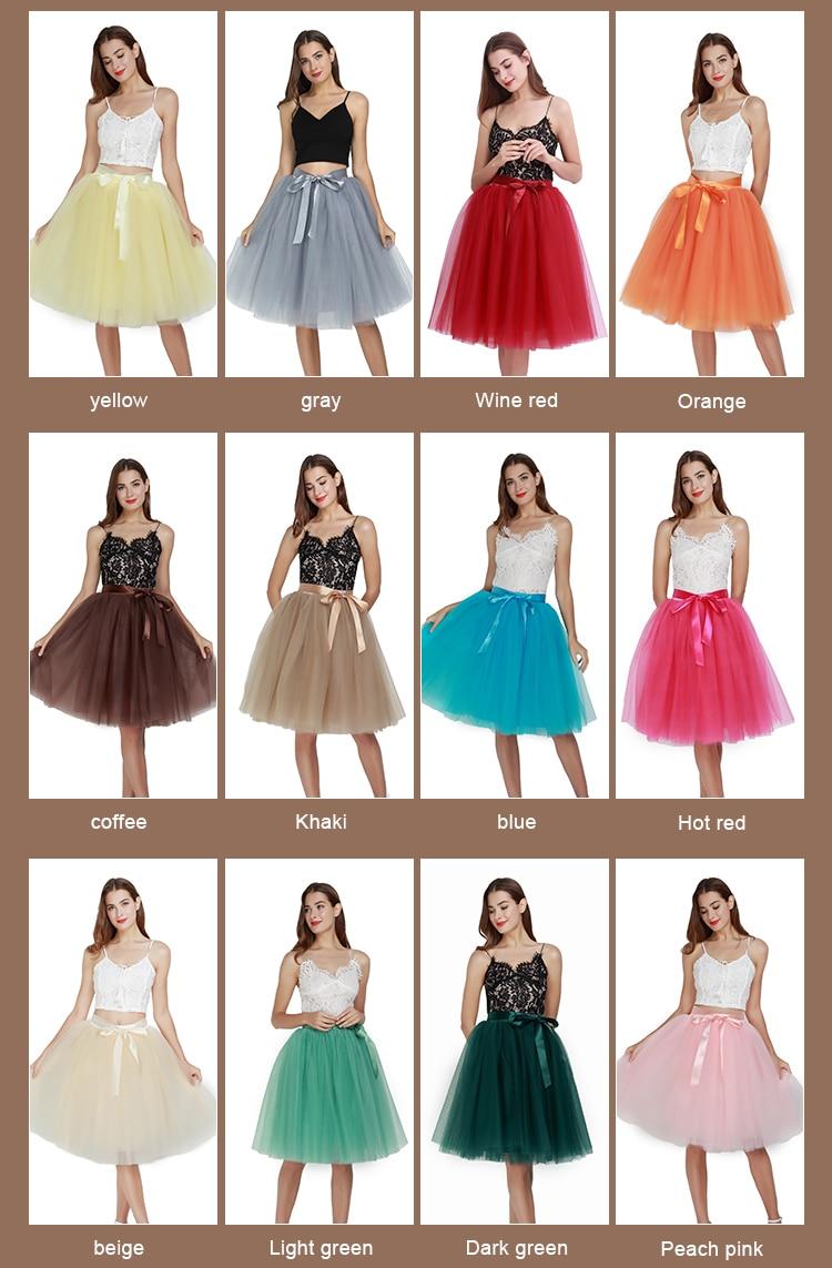 一款裙子_21